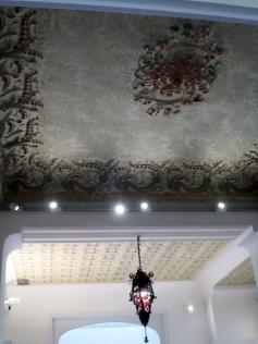 Gaudi's House